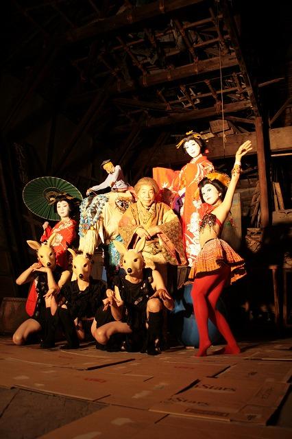 ダンス・タンス・ダンス/メディア向けの写真