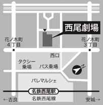 nishio-gekijyou-map