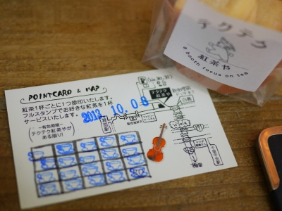 P1110192.JPG