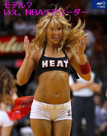 NBAチアリーダー