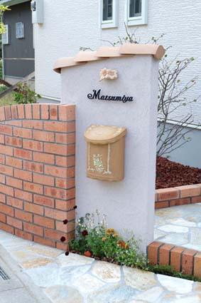 プロバンス風の門壁