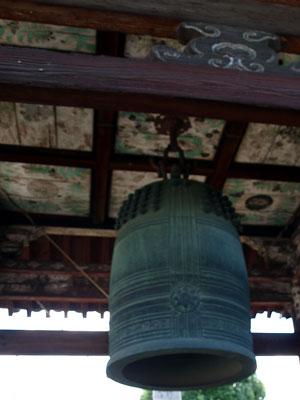 六地蔵 大善寺