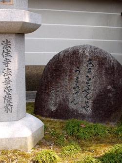 新熊野神社 後白河法皇