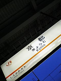 20060309_142502.jpg
