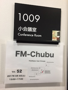 FM-Chubu52