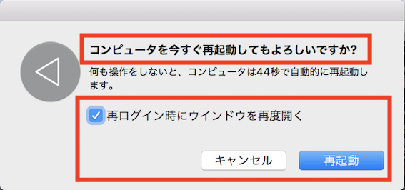 日本語の正しいダイアログ表示
