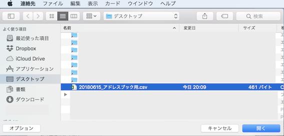 ファイル指定