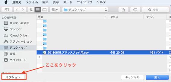 ファイル指定2
