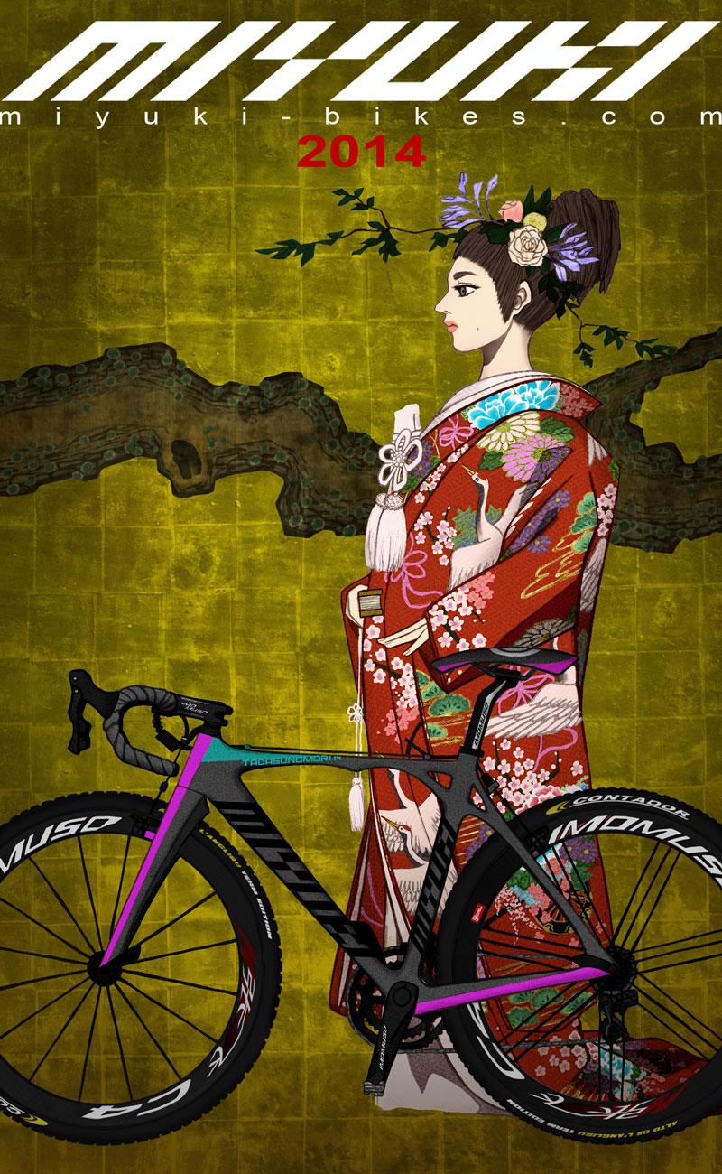 miyuki-bikes