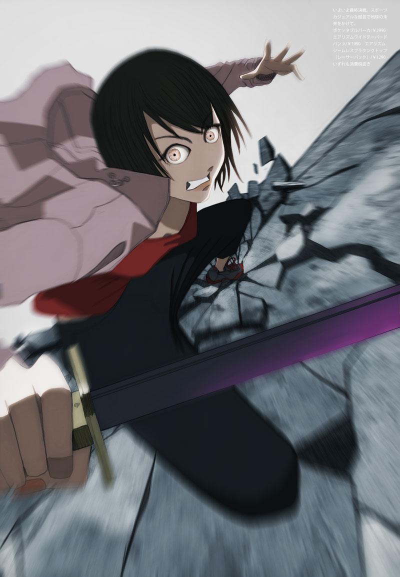 ユニクロを着て戦う女性