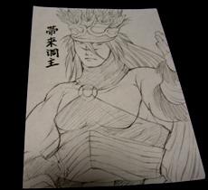 中原の覇者
