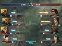 真・三國無双Online