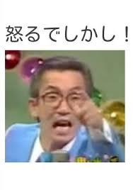やっさん.jpg