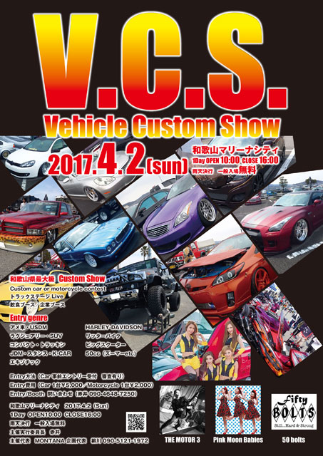 V.C.S.jpg