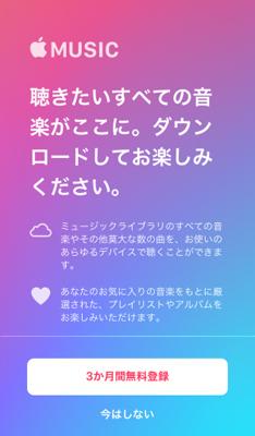 apple-music-502.jpg