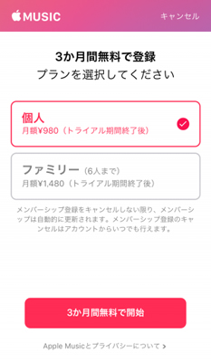apple-music-503.jpg