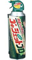 koichi_s001-210210-case.jpg