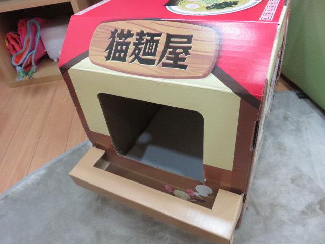 にゃー麺屋さん2