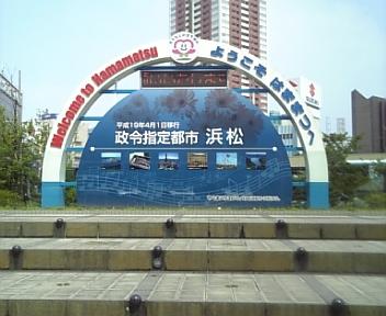 20070502_286502.jpg