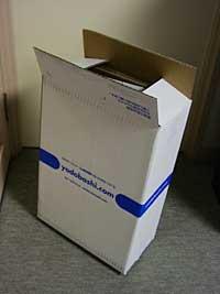 過剰包装1