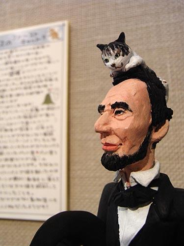 リンカーン頭に猫