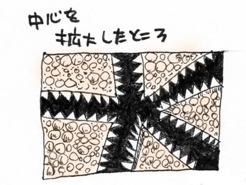 ゴマキヒトデ3