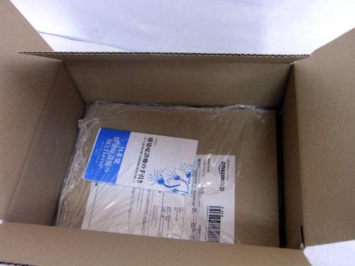 過剰包装2