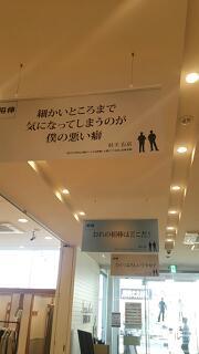 20150327_212951.jpg