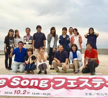 LoveSongフェスティバル161002