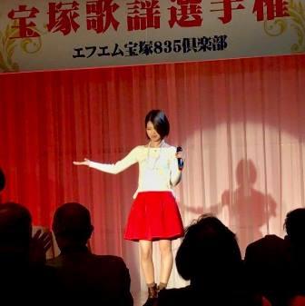 宝塚歌謡選手権ゲスト出演161204コトノ02