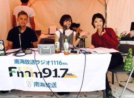 南海放送ラジオTIPS生出演_コトノ171003mini