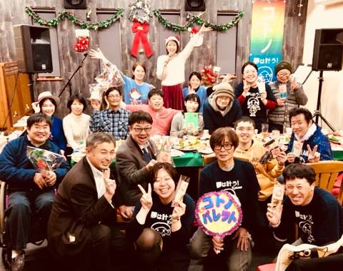 コトノと一緒にクリスマス会Vol2_6