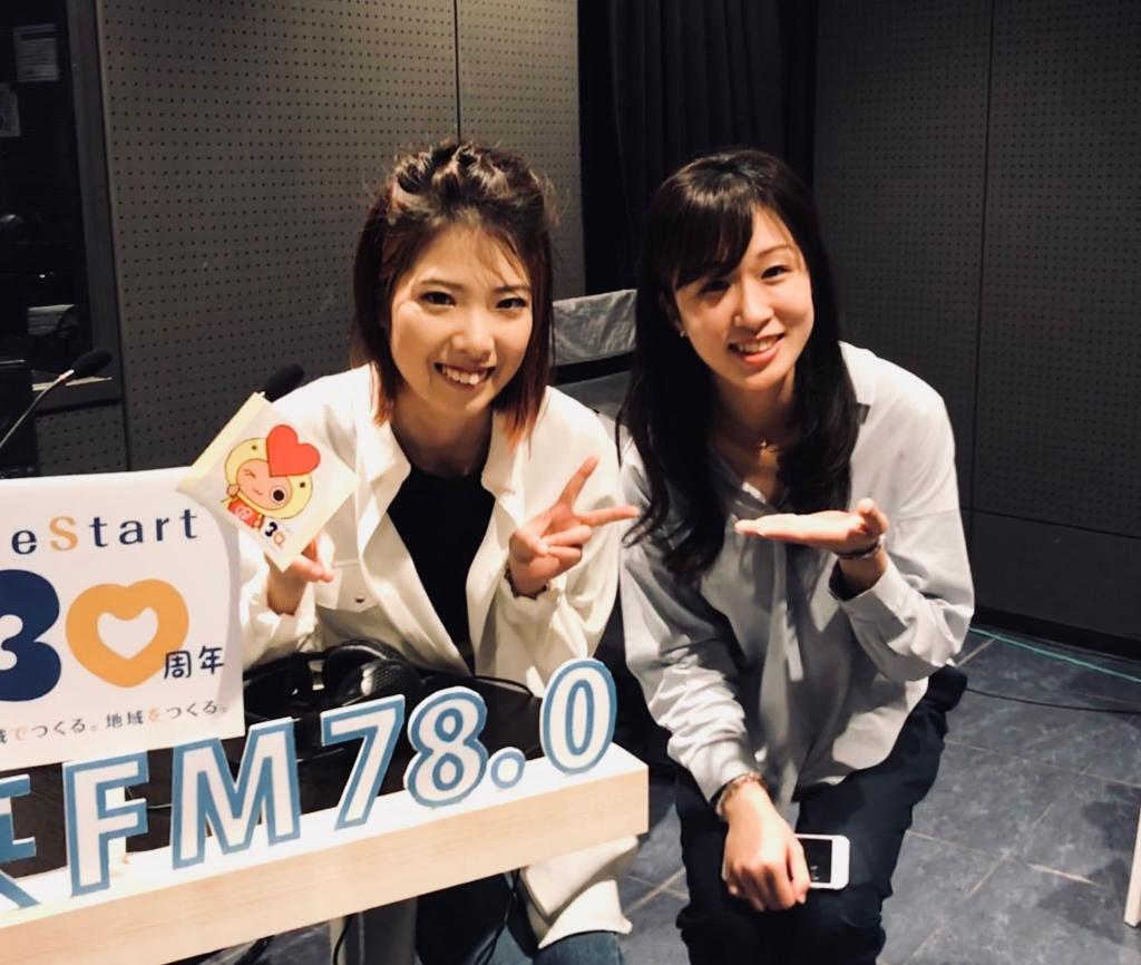 新居浜FM出演180401