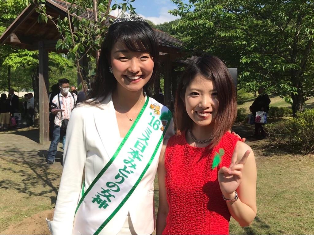 愛媛県植樹祭05