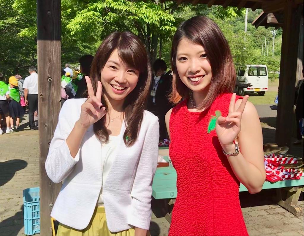 愛媛県植樹祭06
