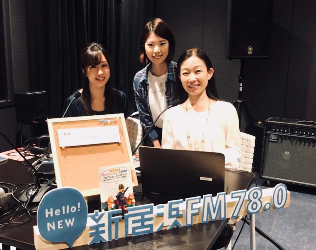 Kotono_新居浜FM_201807