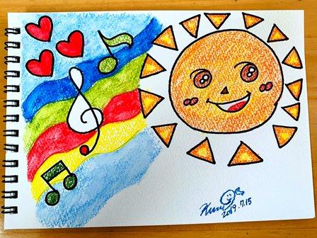 コトノイラスト「太陽」