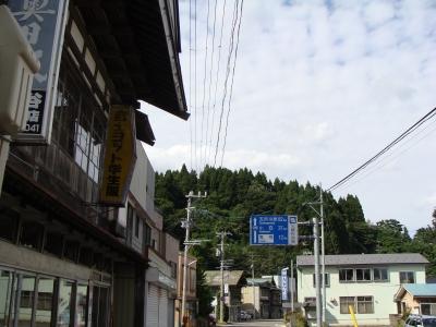 三厩本陣付近の街道