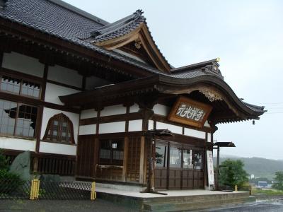 現在の元光寺