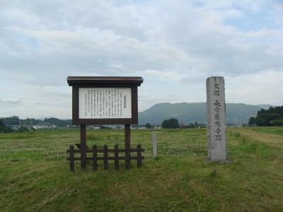 長者ヶ原廃寺
