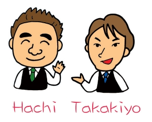 Hachi & Takakiyo