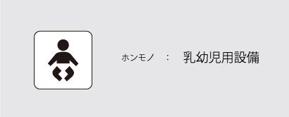 ans_rikishi.jpg