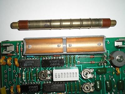 RKSB-104中身ガイガー管シールド