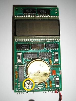 RKSB-104 音の調整