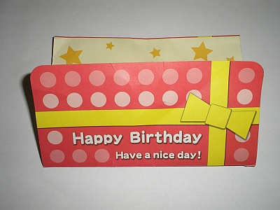 音付き誕生日カード