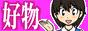 yuuko-okasi