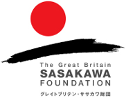 グレイトブリテン・ササカワ財団/Sasakawa Foundation