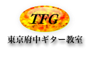 TFGマーク.jpg