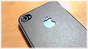 iPhone4・スキンガード