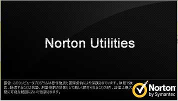 NortonUtility15